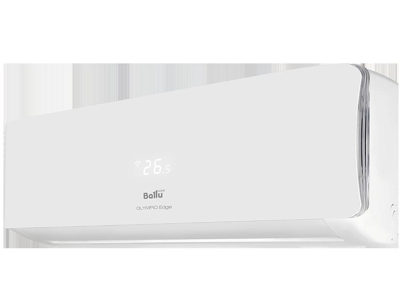 Сплит-система Ballu BSO-18HN1 комплект